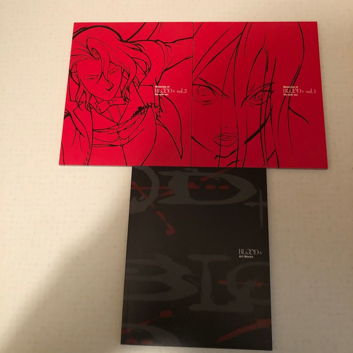 BLOOD+ Blu-ray Disc BOX 完全生産限定版