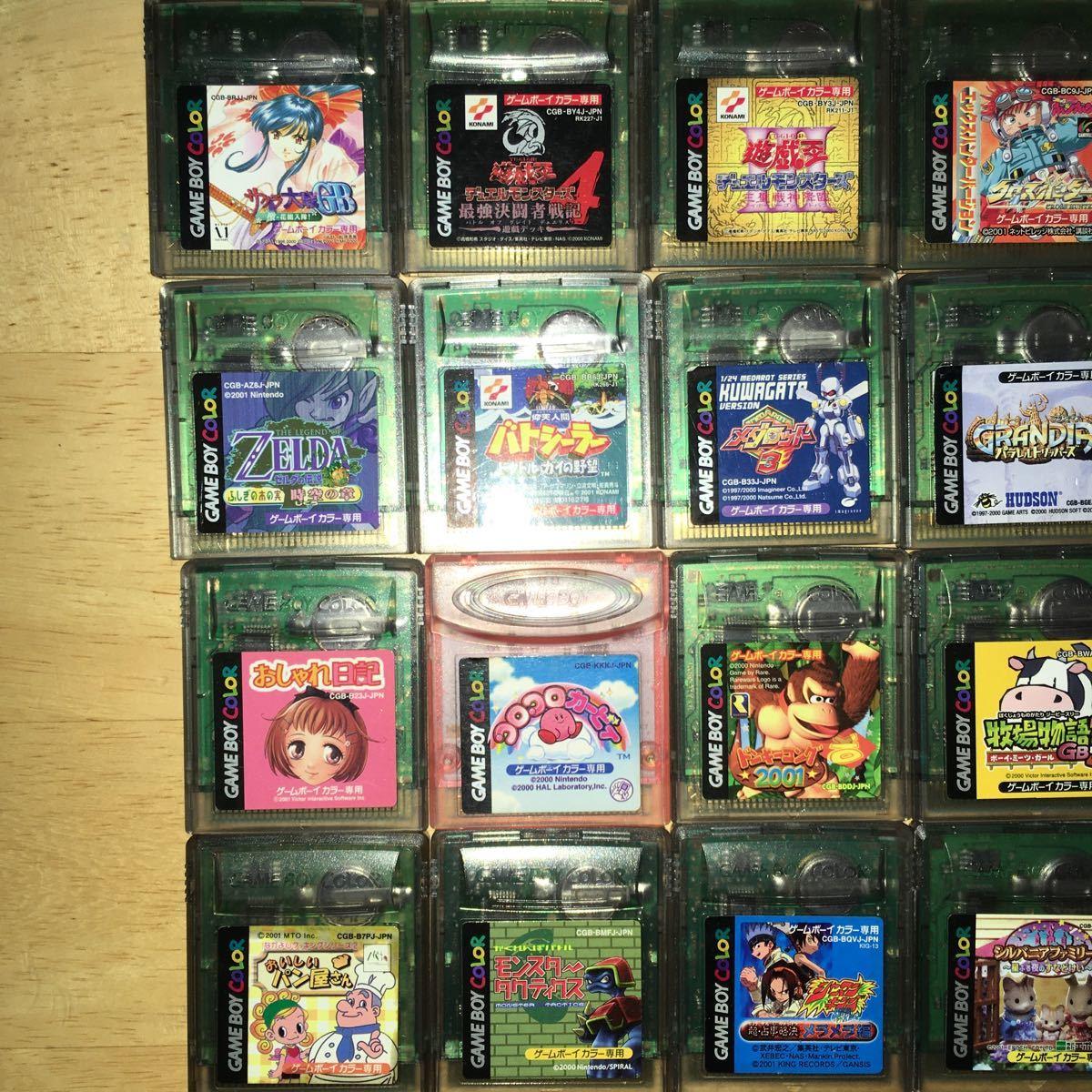 ゲームボーイアドバンスsp とゲームボーイカラーソフト セット GBA 任天堂