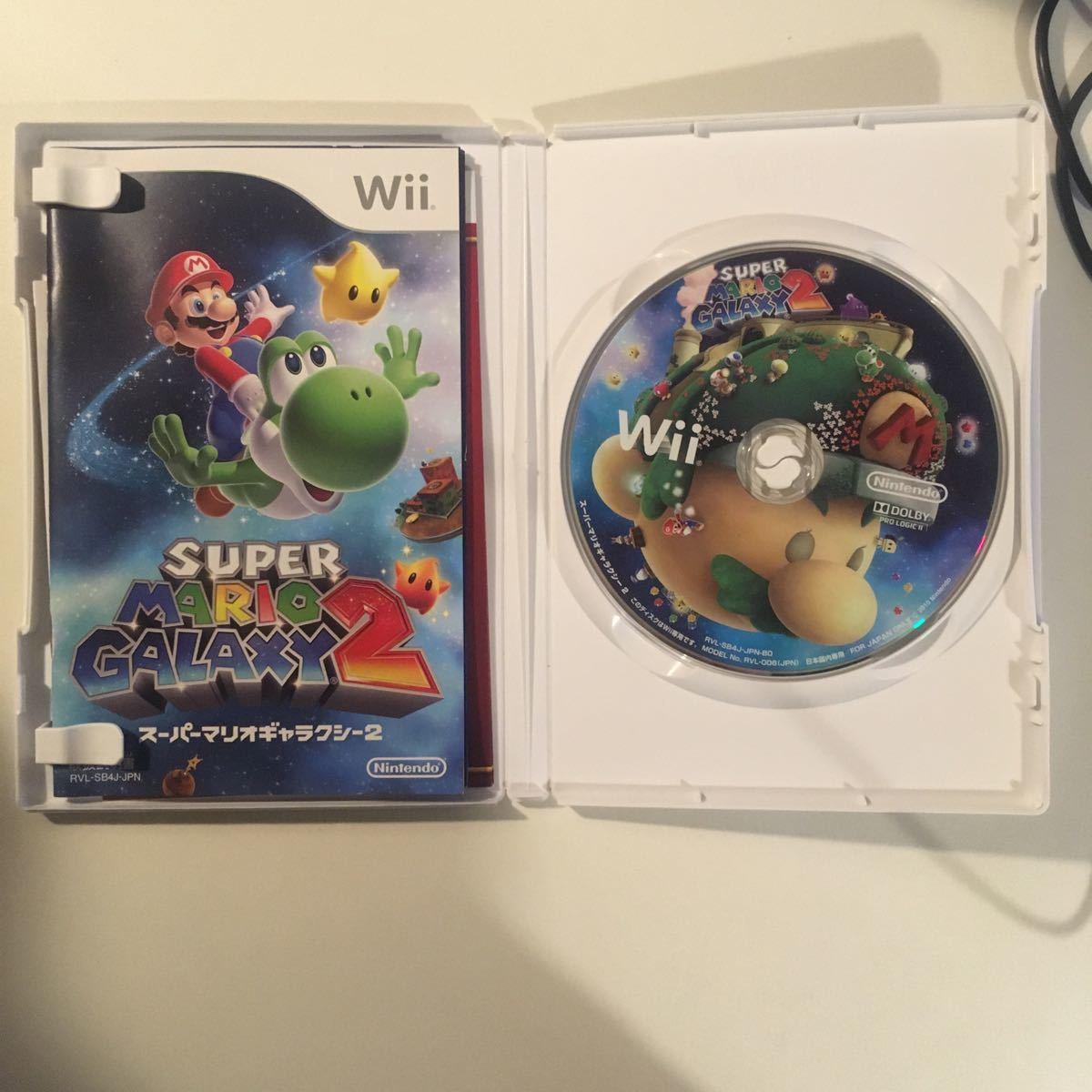 スーパーマリオギャラクシー2Wiiソフト スーパーマリオコレクション
