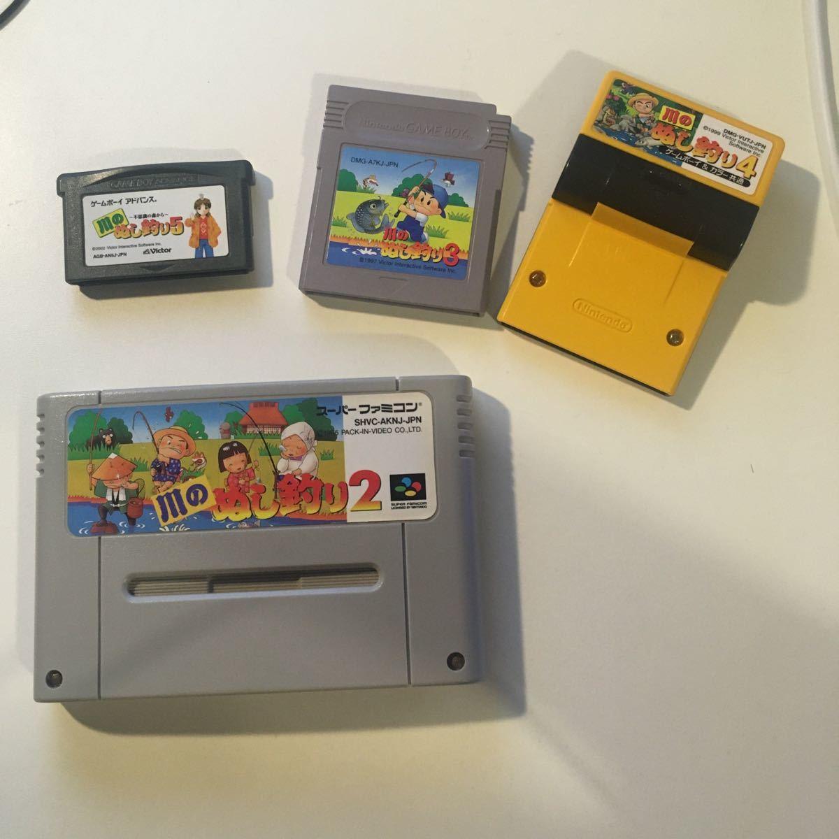 川のぬし釣りセット スーパーファミコン SFC ゲームボーイ GBA