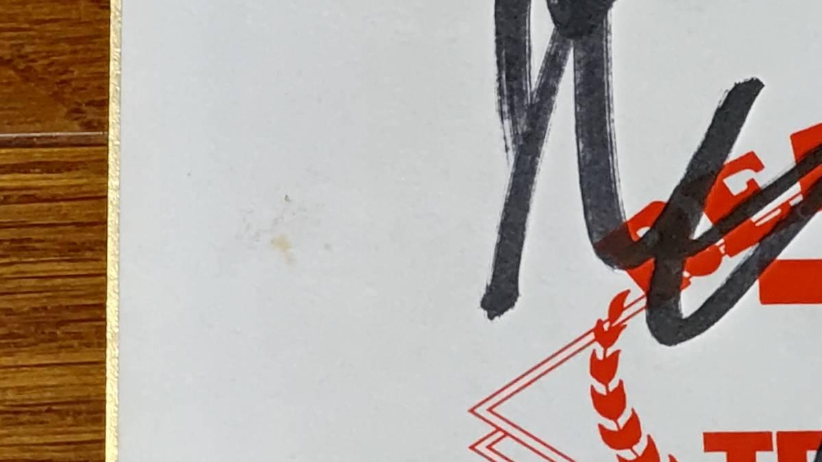 スタン・ハンセン&ジャイアント馬場 直筆サイン色紙 ☆全日本 世界最強タッグリーグ戦 外人 外国人 新日本 パーカー シャツ_画像3
