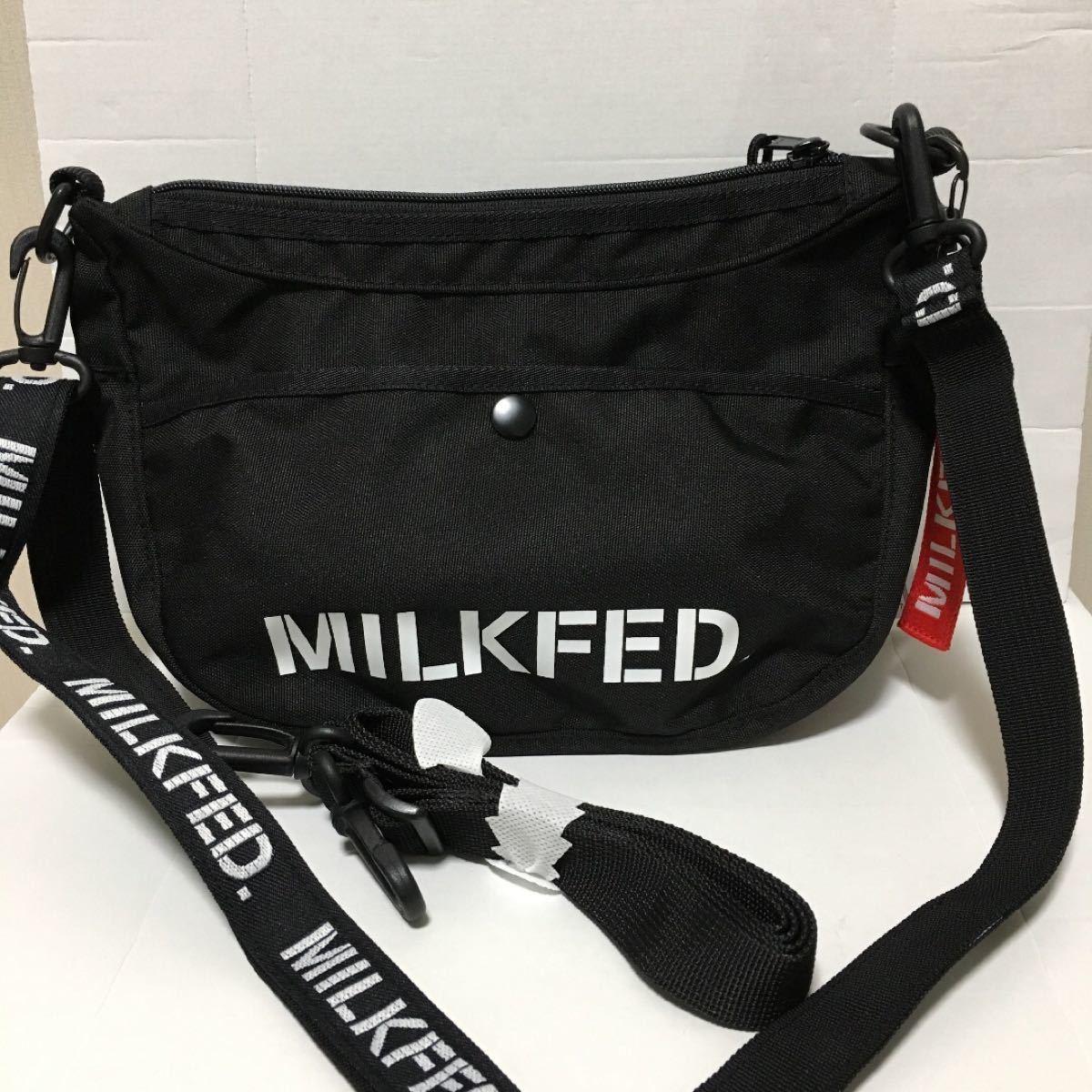milkfed ミルクフェド ショルダーバッグ