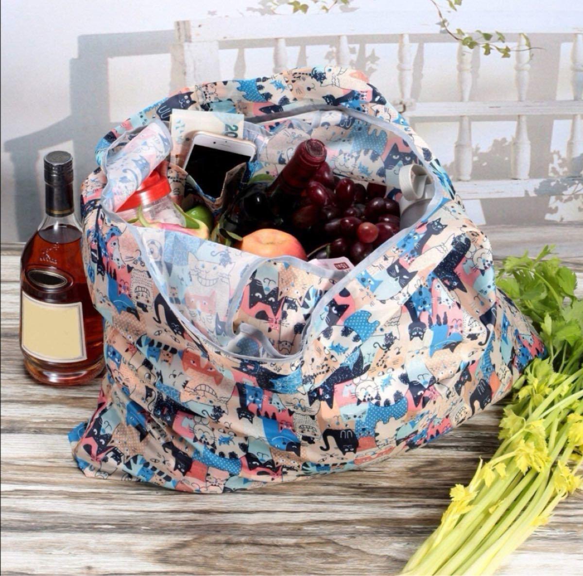 エコバッグ 折りたたみ 買い物袋 買い物バッグ 防水素材 大容量  002