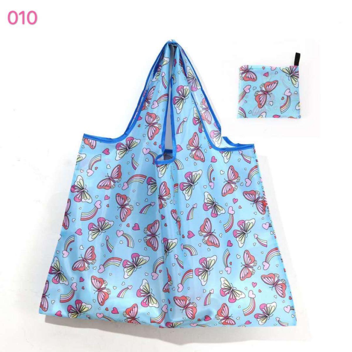 エコバッグ 折りたたみ 買い物袋 買い物バッグ 防水素材 大容量  010