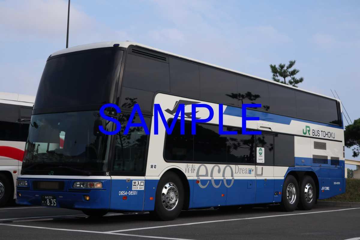JRバス東北 エアロキング_画像1