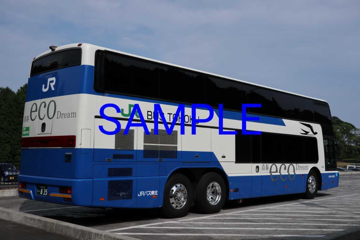 JRバス東北 エアロキング_画像2