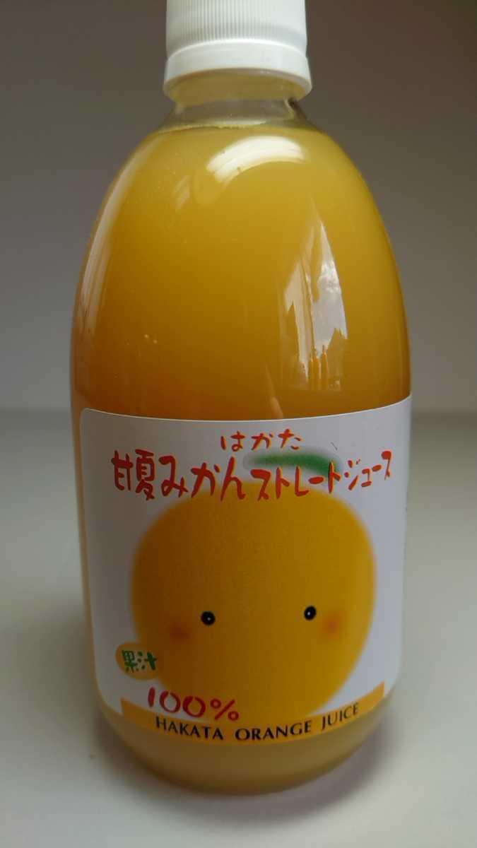 地元道の駅でも販売しています!!愛媛県産ストレート果汁(みかん、しらぬい、きよみ、あまなつ)4種類24本入り計12L詰め合せみかんジュース_画像5