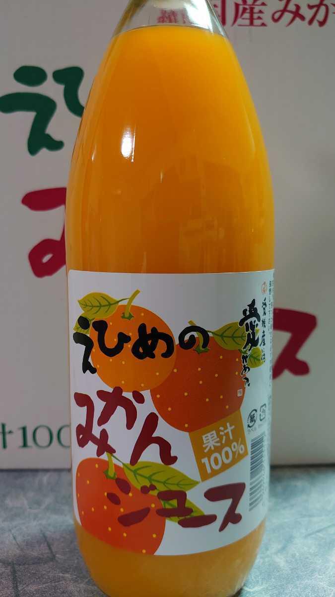 道の駅にも出品しております!愛媛県産えひめ温州みかんジュース1000㎜×6本入り100%ストレート果汁です。_画像1