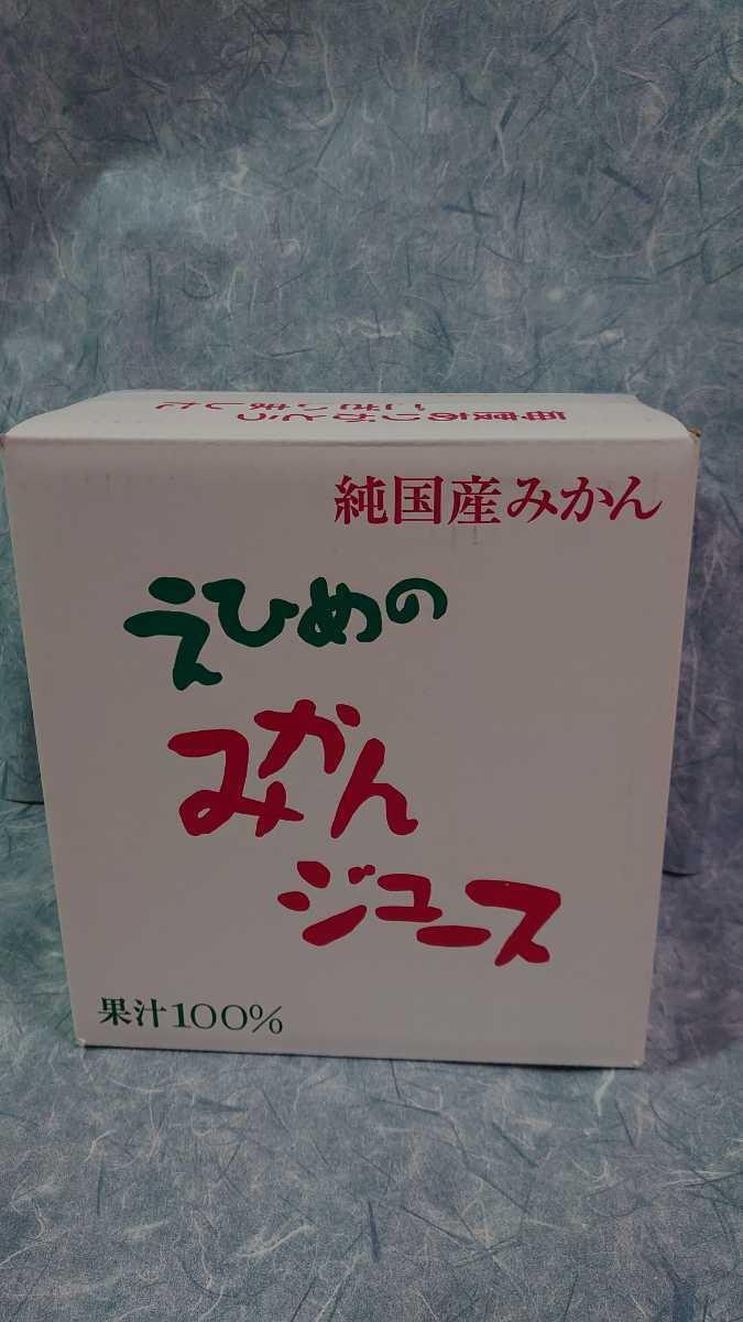 道の駅にも出品しております!愛媛県産えひめ温州みかんジュース1000㎜×6本入り100%ストレート果汁です。_画像4