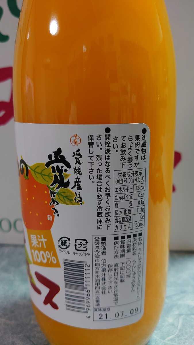 道の駅にも出品しております!愛媛県産えひめ温州みかんジュース1000㎜×6本入り100%ストレート果汁です。_画像2