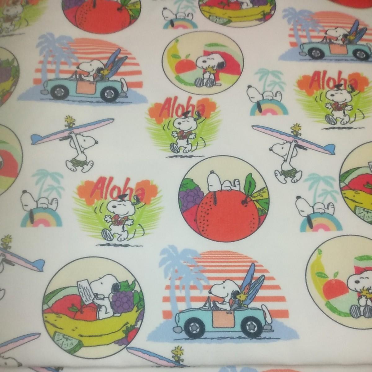 巾140×50cm スヌーピー ビンテージ アロハ 生地