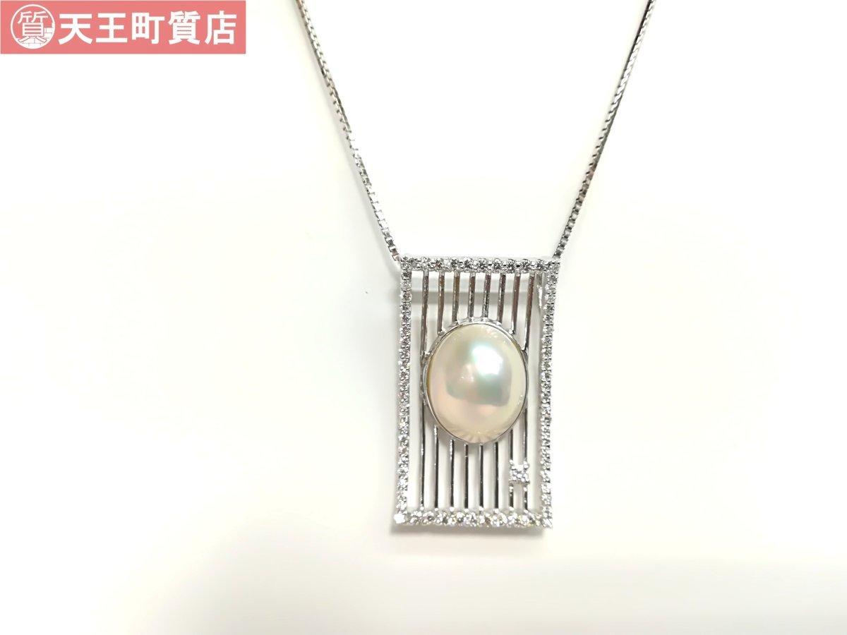 質屋出品【TASAKI】K18WG マベパール ダイヤ デザイン ネックレス 中古_画像1