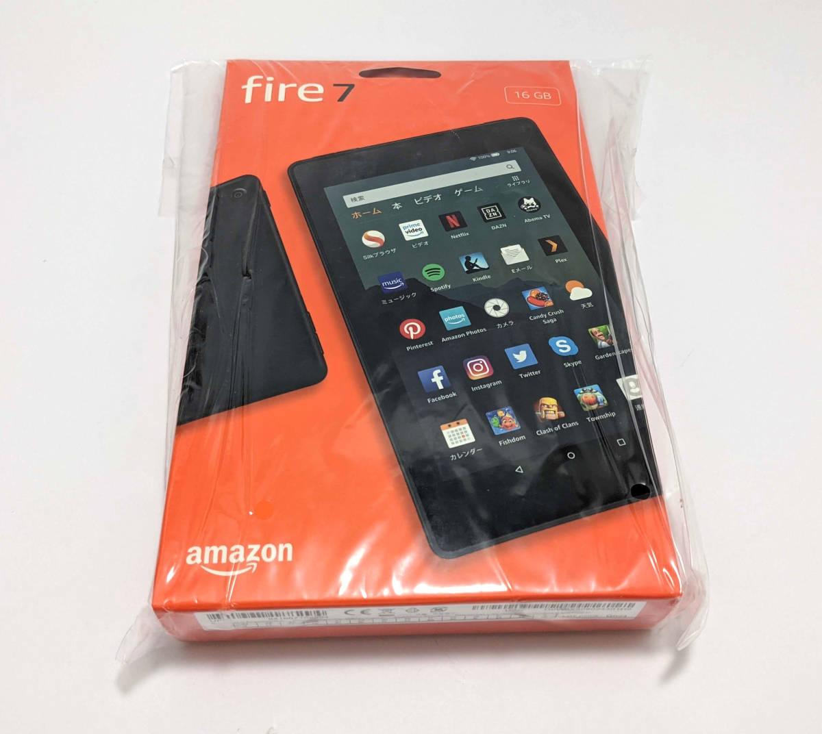 ☆送料無料☆新品未開封☆Amazon Fire 7 タブレット 16GB(7インチディスプレイ)