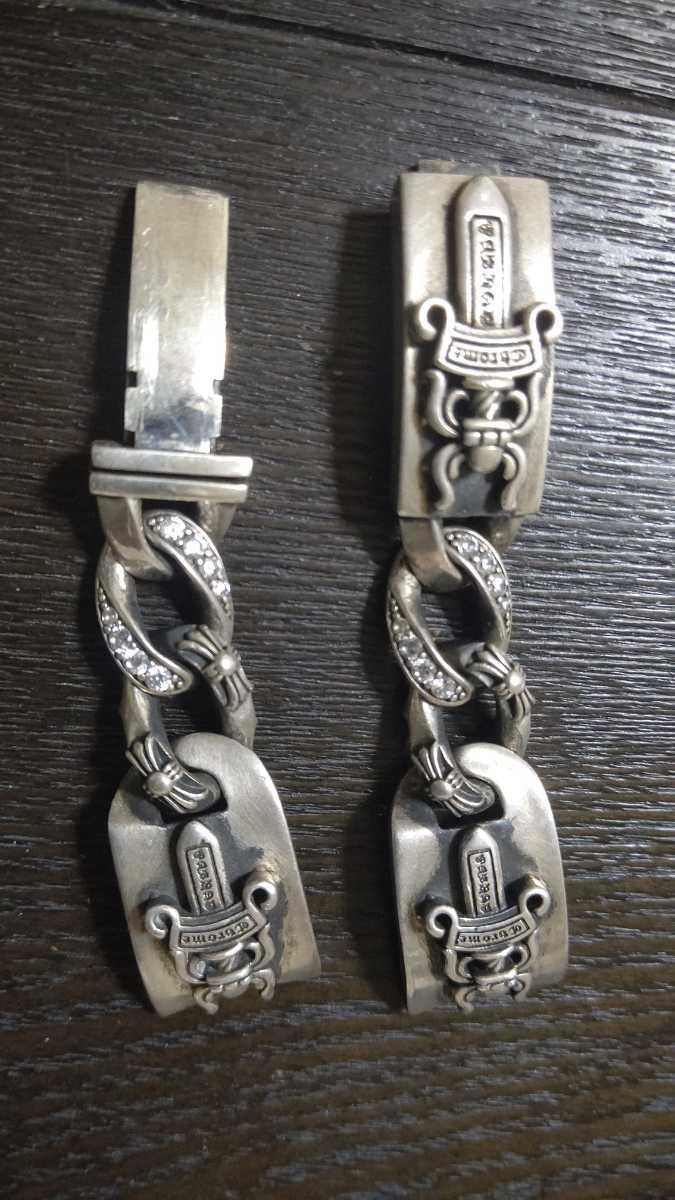 シルバー silver925 ウォッチブレス ファンシーチェーン ブレスレット ダガーID /クロムハーツ好きに