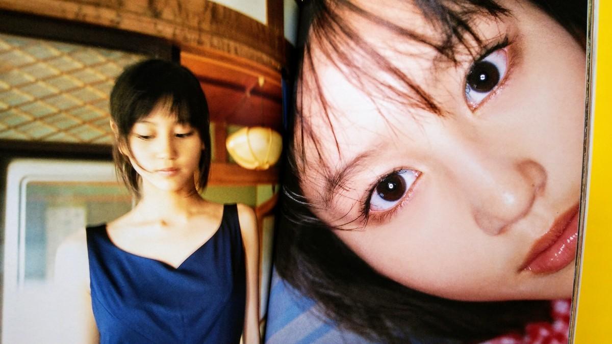 堀北真希 写真集 「ほりきた進化論」 初版