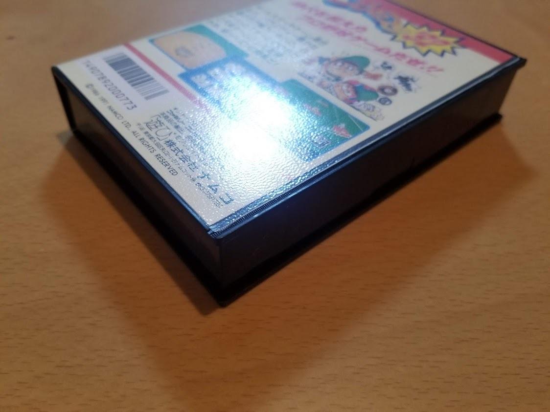 未使用 ファミスタ '92 ファミコン FC レトロ ゲーム レア 希少 任天堂 ナムコ namcot