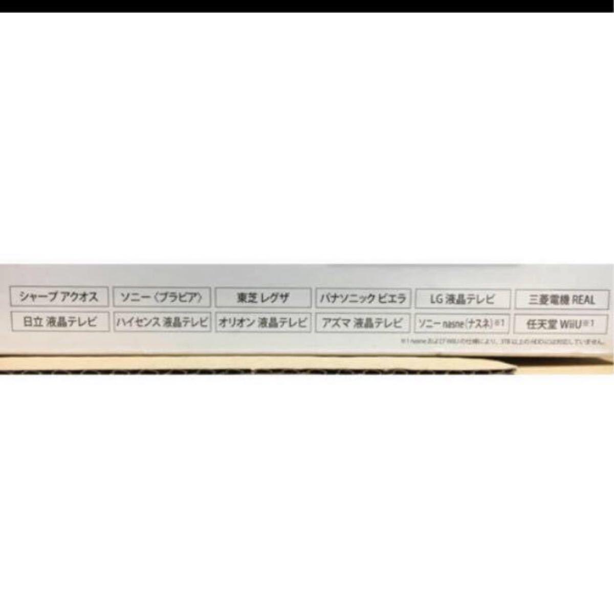 新品 外付けハードディスク2.0TB 2台 ブラック色SGD-NY020UBK