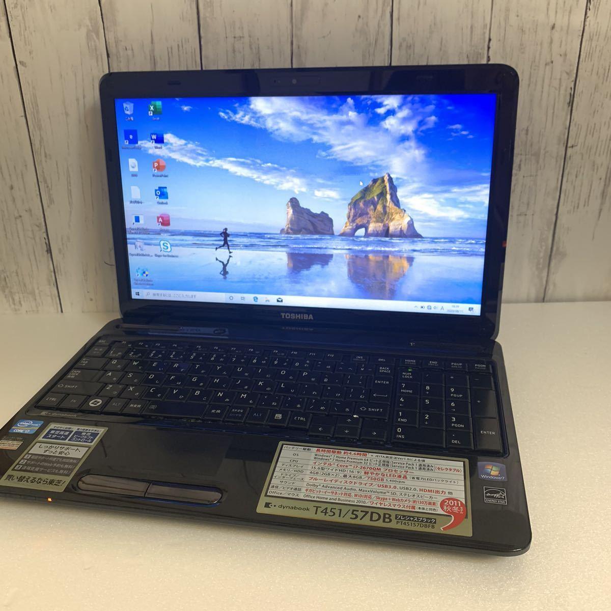 【新品爆速SSD512GB/高性能 Corei7-2670QM/8GB】東芝dynabookT451/57DB/Windows10/Office2019/ブルーレイ/webカメラ搭載/バッテリー新品