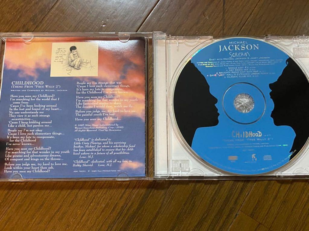 マイケルジャクソン SCREAM CD