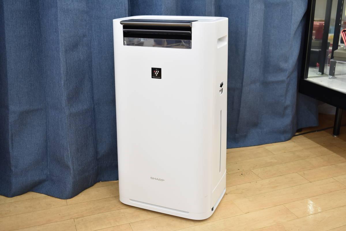【1円~】【動作品】【美品】 SHARP/シャープ KI-LS50-W 加湿空気清浄機 プラズマクラスター 25000 ホワイト 2019年製 _画像1