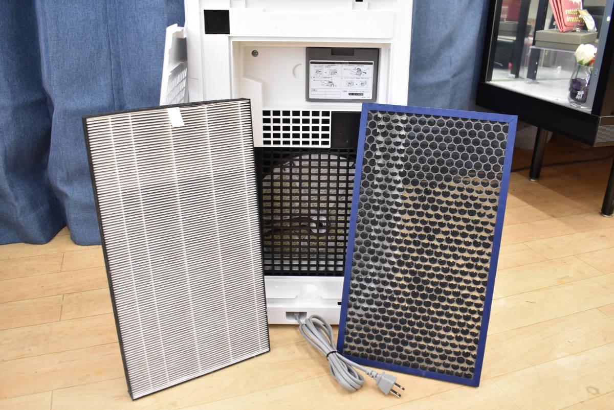 【1円~】【動作品】【美品】 SHARP/シャープ KI-LS50-W 加湿空気清浄機 プラズマクラスター 25000 ホワイト 2019年製 _画像6