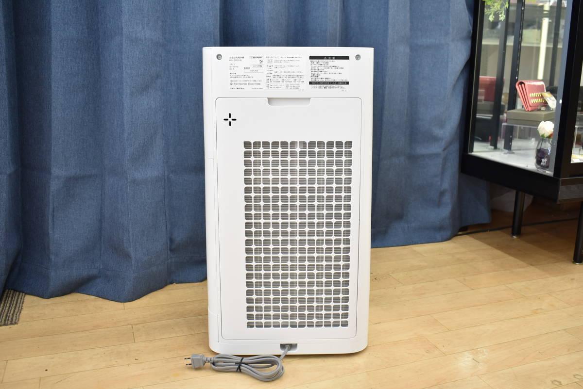 【1円~】【動作品】【美品】 SHARP/シャープ KI-LS50-W 加湿空気清浄機 プラズマクラスター 25000 ホワイト 2019年製 _画像5