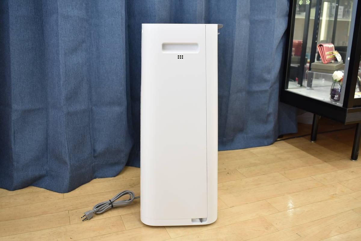 【1円~】【動作品】【美品】 SHARP/シャープ KI-LS50-W 加湿空気清浄機 プラズマクラスター 25000 ホワイト 2019年製 _画像4
