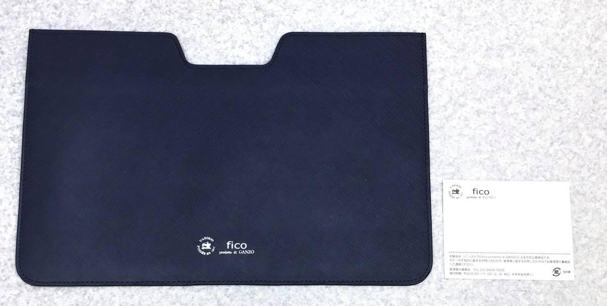 SONY × fico prodotto di GANZO ソニーストア限定 Xperia Z2 Tablet 用 オリジナルスリーブケース ネイビー_画像1