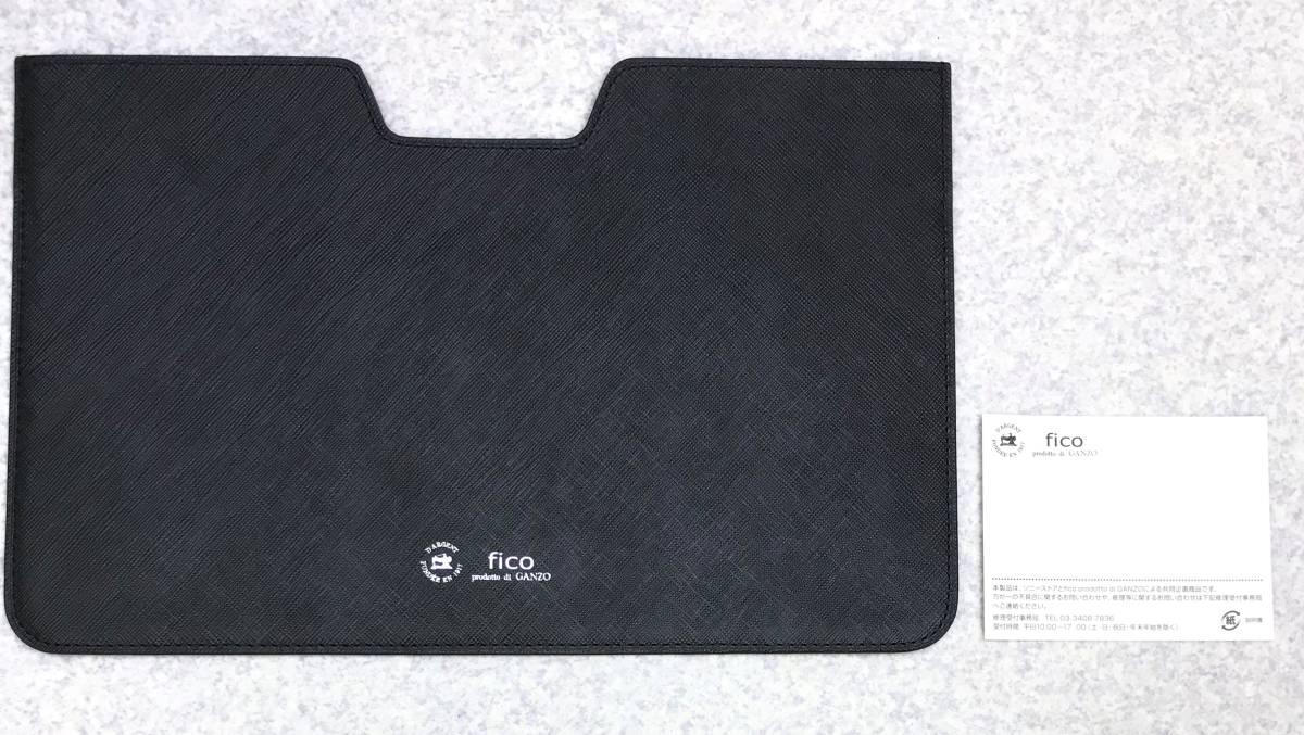 SONY × fico prodotto di GANZO ソニーストア限定 Xperia Z2 Tablet 用 オリジナルスリーブケース ブラック_画像1
