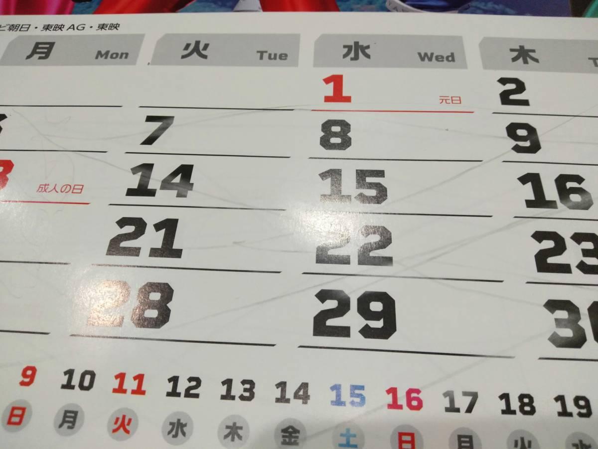 【送料無料】2020テレビ人気者カレンダー 東映 騎士竜戦隊リュウソウジャー 仮面ライダー ウルトラマン_1月