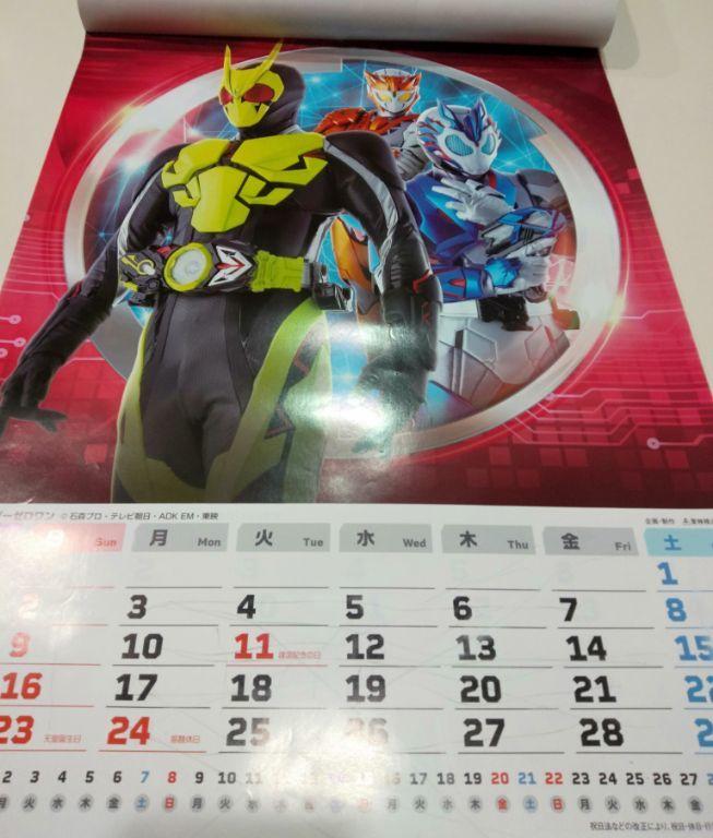 【送料無料】2020テレビ人気者カレンダー 東映 騎士竜戦隊リュウソウジャー 仮面ライダー ウルトラマン_画像3