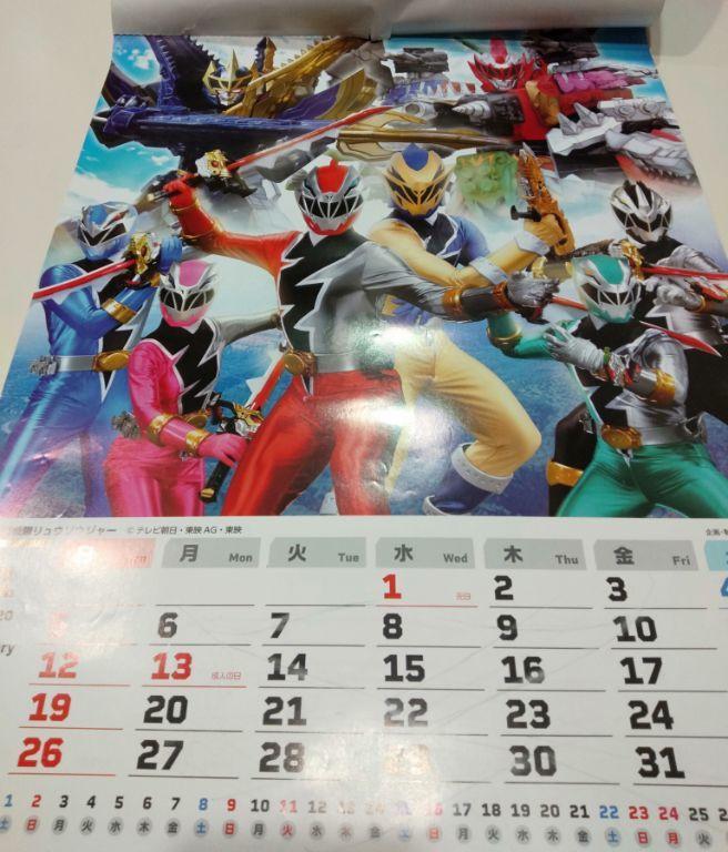 【送料無料】2020テレビ人気者カレンダー 東映 騎士竜戦隊リュウソウジャー 仮面ライダー ウルトラマン_画像2