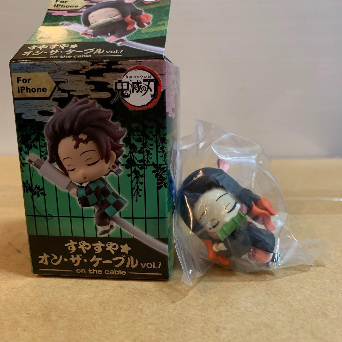 鬼滅の刃 すやすや☆ オン・ザ・ケーブル vol.1 竈門 禰豆子