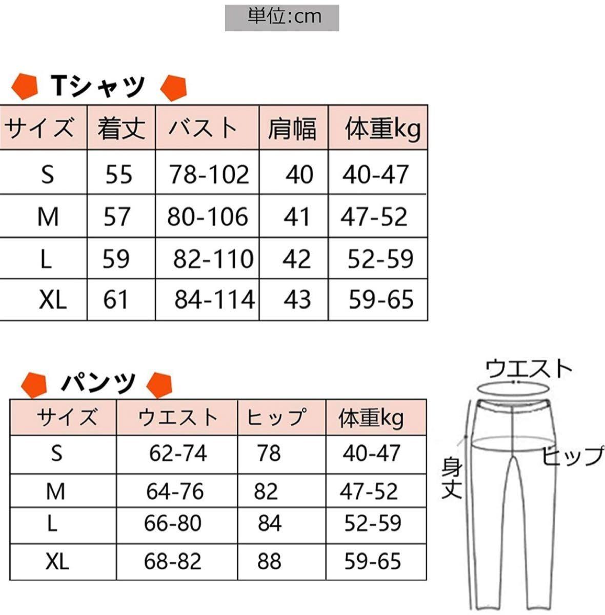 スポーツウェア レディース ヨガウェア 2点セット(Mオレンジ)