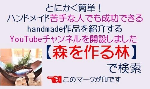 【赤い花ピアス】送料無料【Youtube 森を作り林】ハンドメイドチャンネル/ハンドメイドアクセサリー_画像4