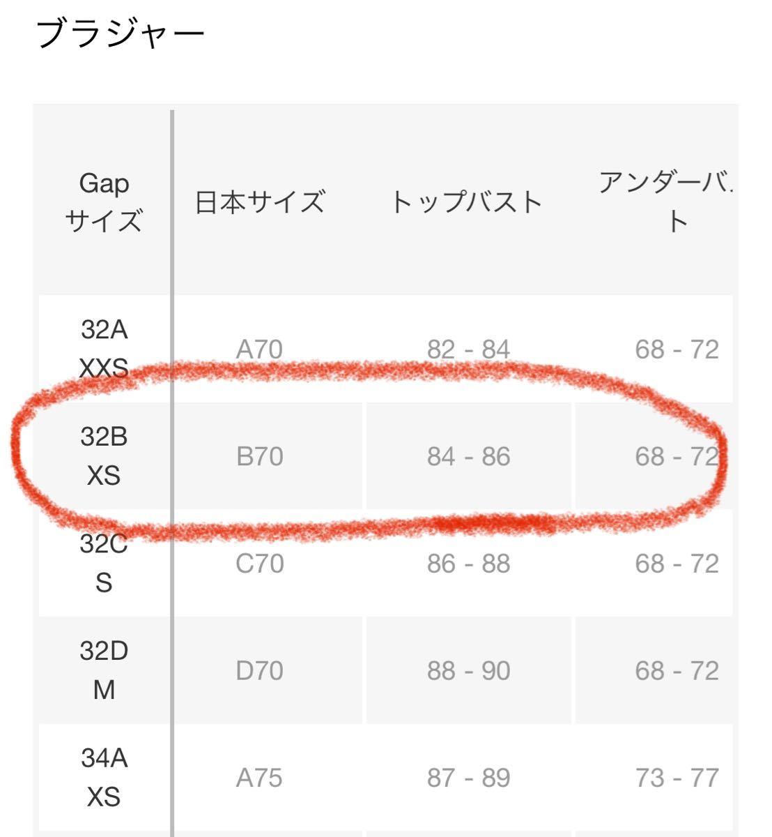GapFit スポーツブラ XS ヨガウエア