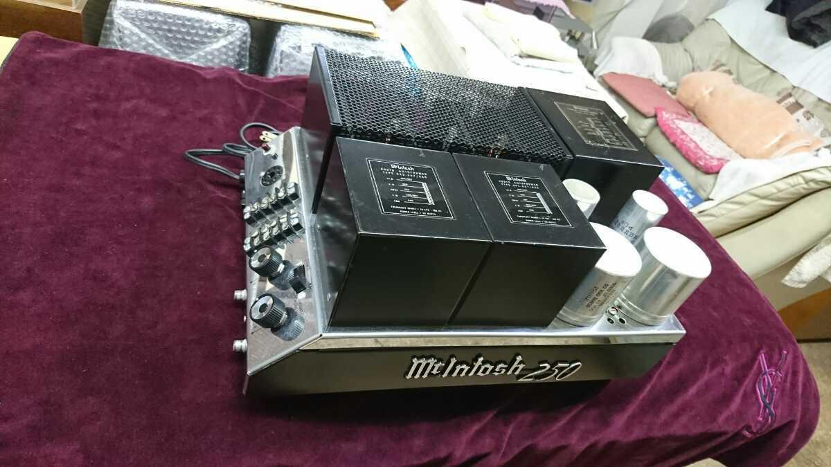マッキントッシュパワーアンプMC250点検済み品音だし良好_画像5