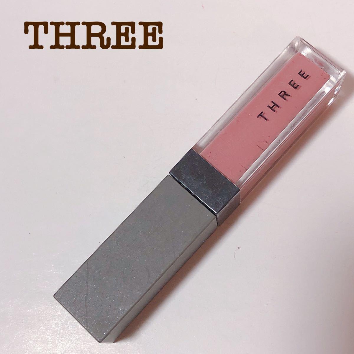 THREE スリー シマリング リップジャム 12 ヌードピンク系 リップグロス
