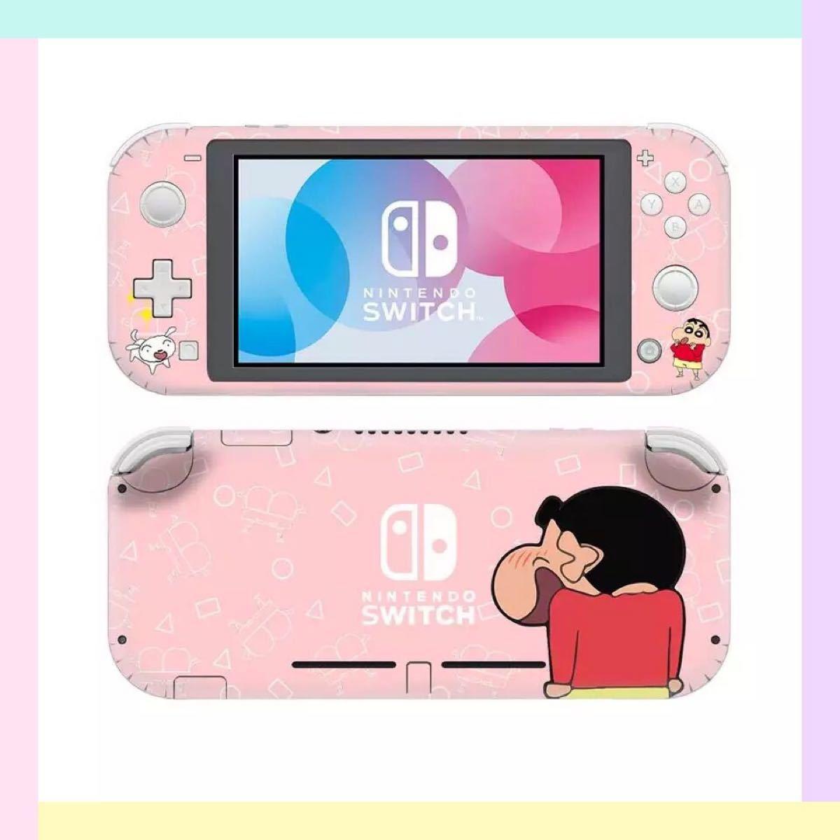 switch lite スキンシール クレヨンしんちゃん ピンク