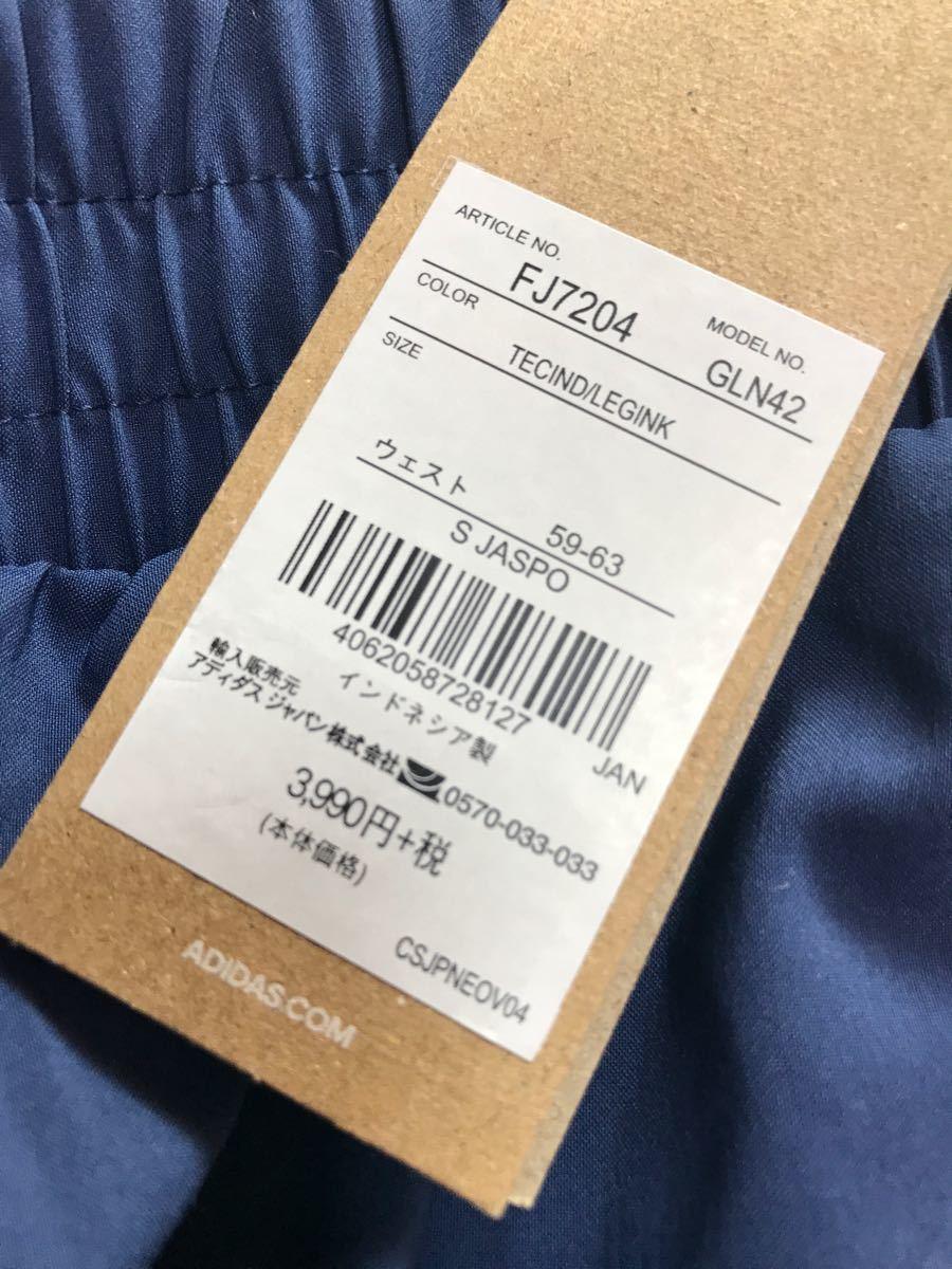 adidas アディダス  ランニングパンツ S レディース