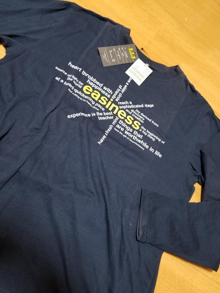 メンズ 長袖 長袖Tシャツ Tシャツ M 薄手 カットソー まとめ売り