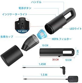 ブラック MANLI 多機能 車用掃除機 コードレス ハンディクリーナー 充電式 伸縮吸い口付き 乾湿両用 軽量 超強吸引力 L_画像2