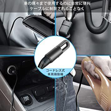 ブラック MANLI 多機能 車用掃除機 コードレス ハンディクリーナー 充電式 伸縮吸い口付き 乾湿両用 軽量 超強吸引力 L_画像5