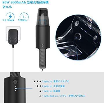 ブラック MANLI 多機能 車用掃除機 コードレス ハンディクリーナー 充電式 伸縮吸い口付き 乾湿両用 軽量 超強吸引力 L_画像4