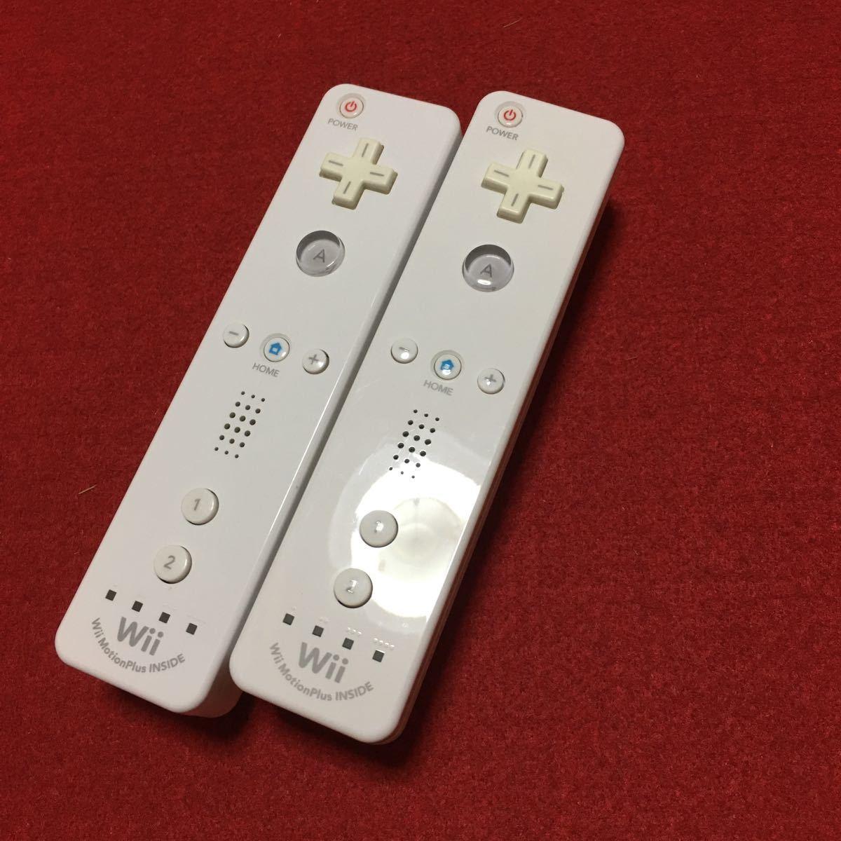 Wiiリモコン  Wiiリモコンプラス 2本