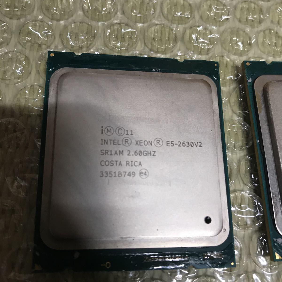 Intel Xeon E5 2630v2 2枚セット_画像2