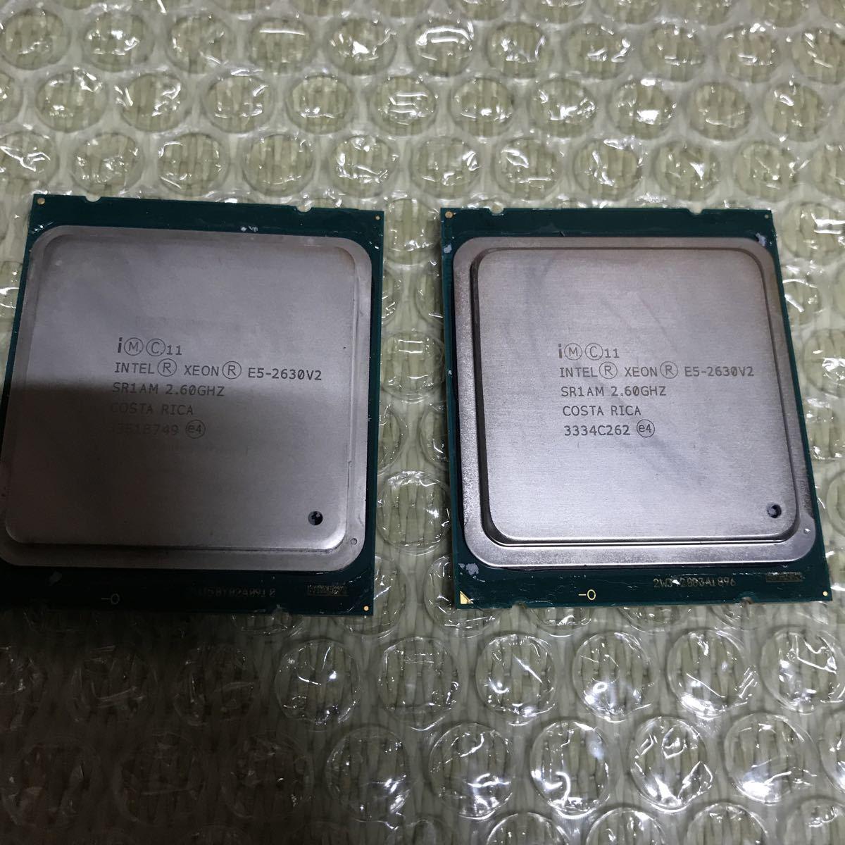 Intel Xeon E5 2630v2 2枚セット_画像1