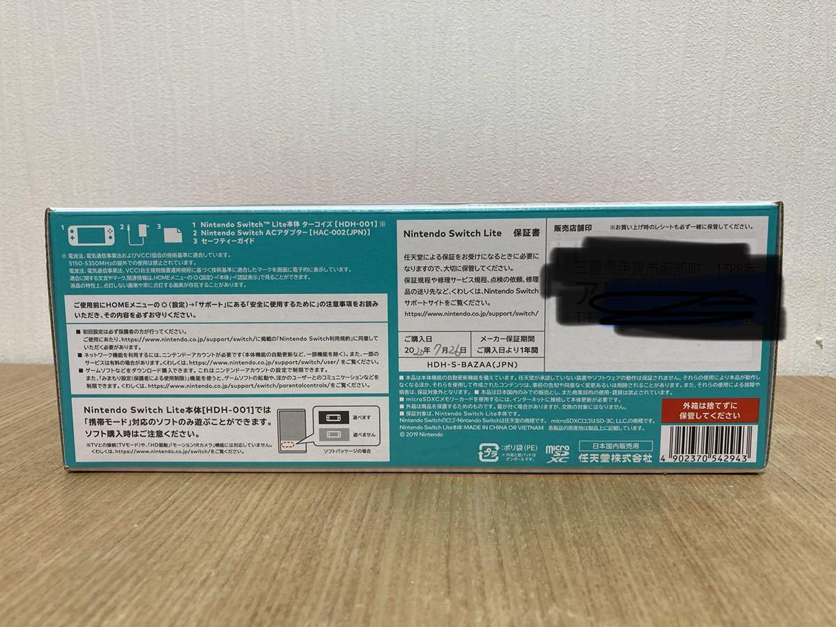 即決 新品未開封 ニンテンドー スイッチ ライト 本体 ターコイズ 国内正規品 日本語版 Nintendo Switch Lite light任天堂