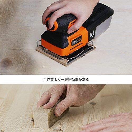 黒+オレンジ 21.9*12.6*11.4cm TACKLIFE サンダー 240W 15000RPM オービタルサンダー 低振_画像5