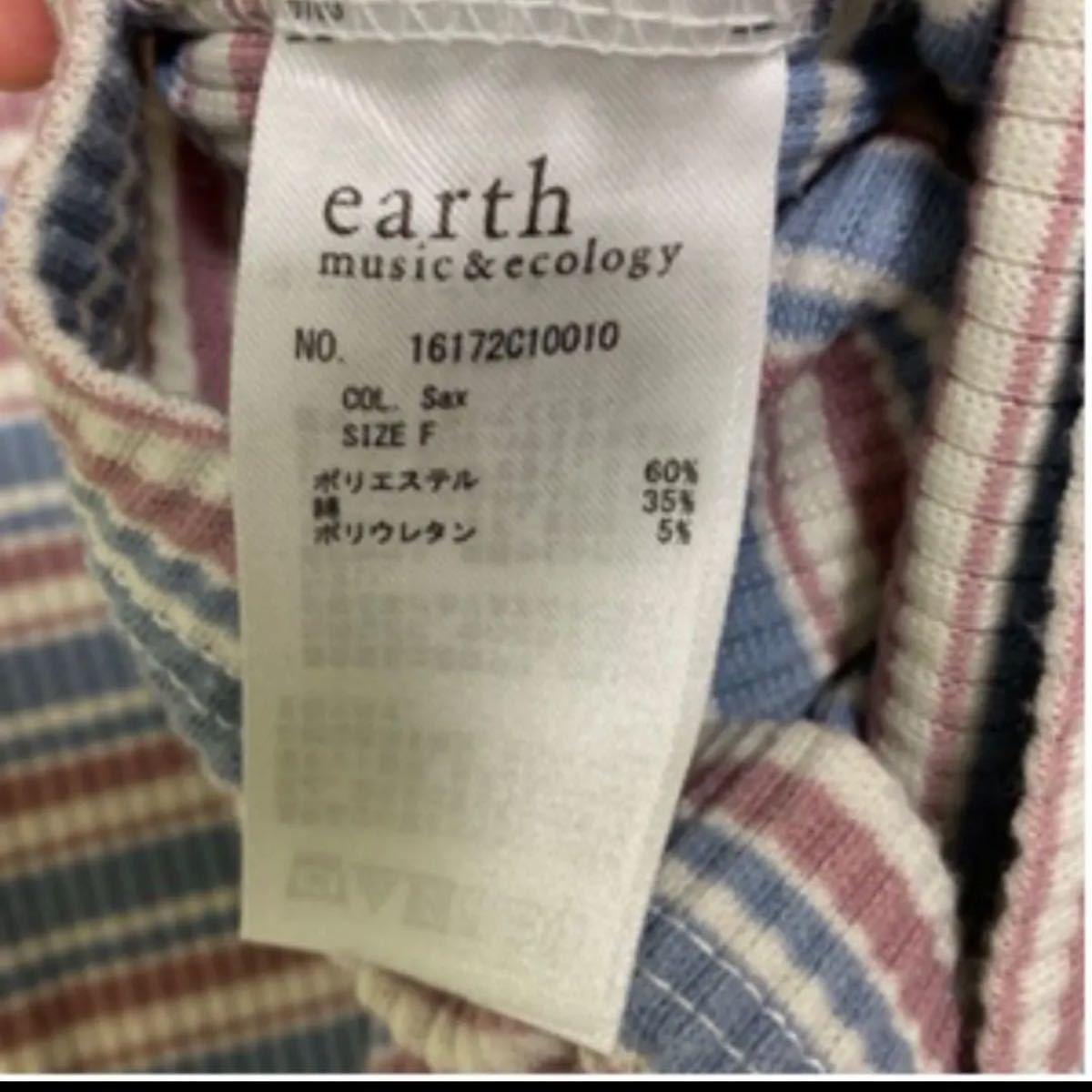 半袖Tシャツ ボーダーTシャツ ボーダーカットソーearth